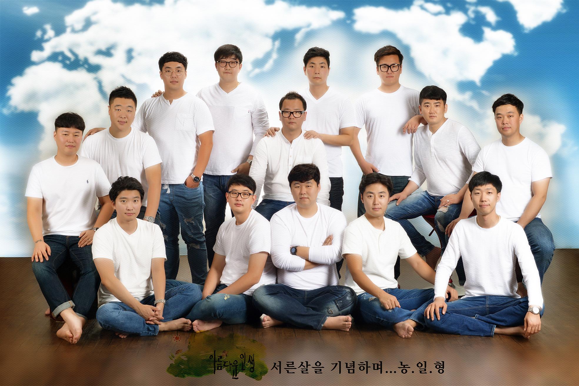 박주동-3