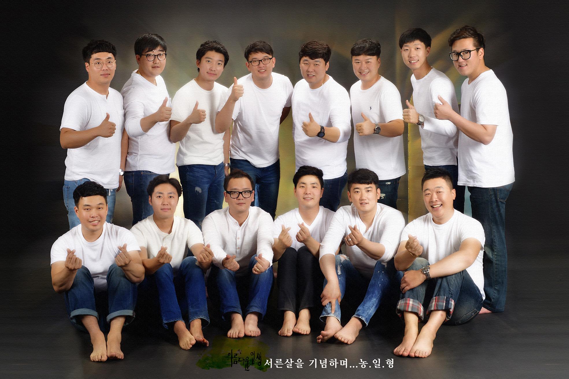 박주동-5