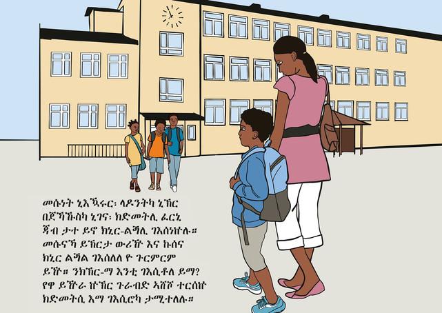 Illustration barnbok