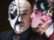 Opera chinesa Beijo