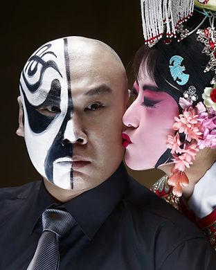 Opera china beso