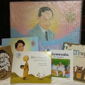 IBBY France : retour sur une rencontre franco-thaïlandaise autour des livres pour enfants !