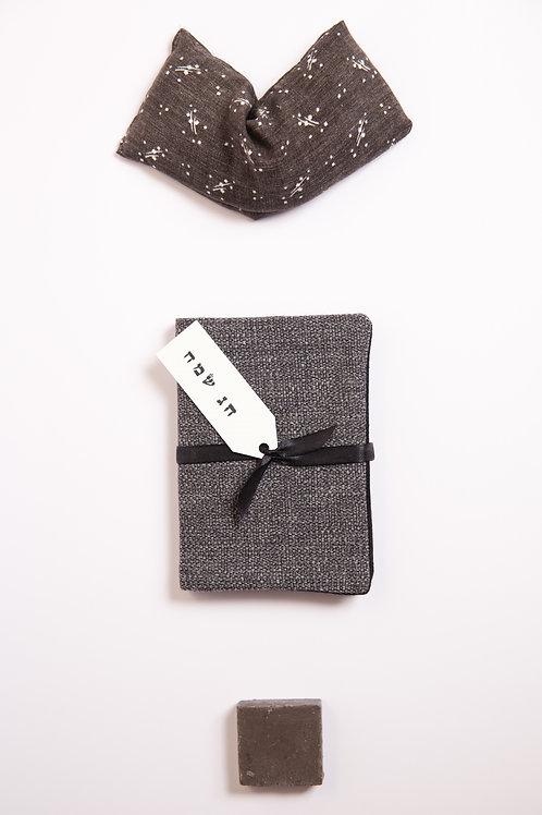 מארז מתנה אולטימטיבי, The Ultimate Gift Box