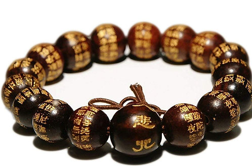 Tibetan Buddhist Prayer Mala Wood Chinese Calligraphy Words Bracelet - W025