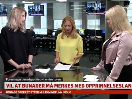 TV2 Nyhetskanalen - Debatt