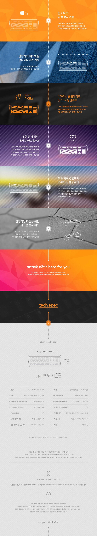 ATTACK_X3_RGB_4_4897.jpg