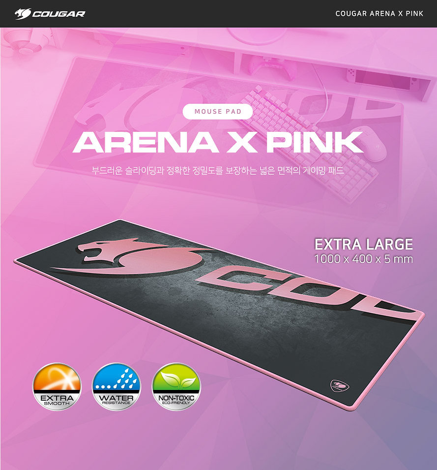 ARENA_X_PINK_1.jpg