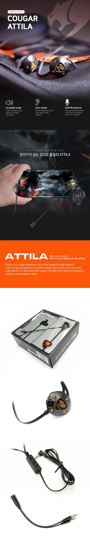 ATTILA_1_5297.jpg