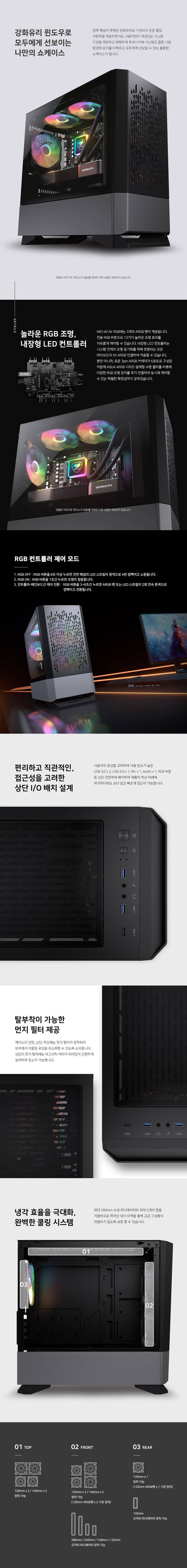 MG140_Air_RGB_Black_2.jpg