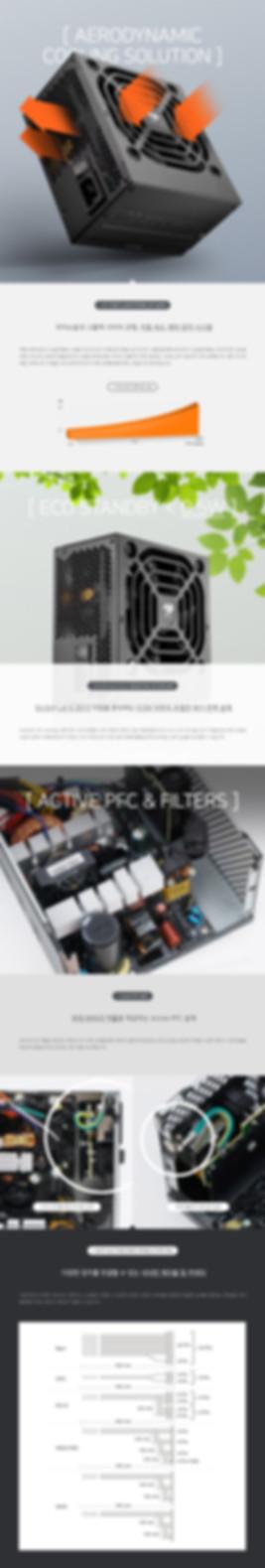 STX650_3_5322.jpg