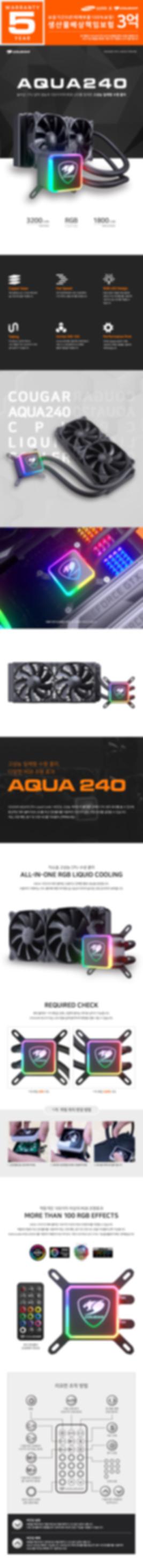 AQUA-240_1.jpg