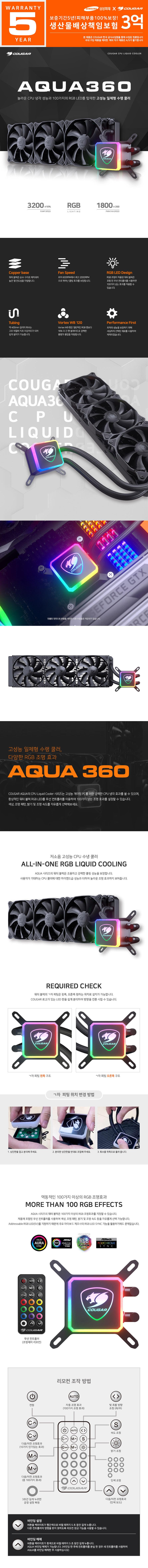 AQUA-360_1.jpg