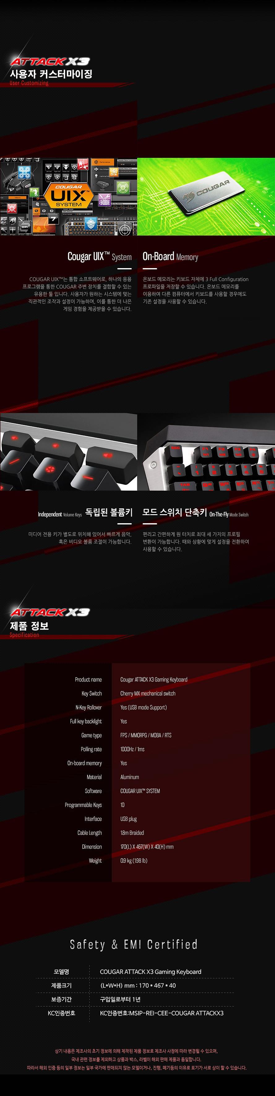AttackX3_3_3540.jpg