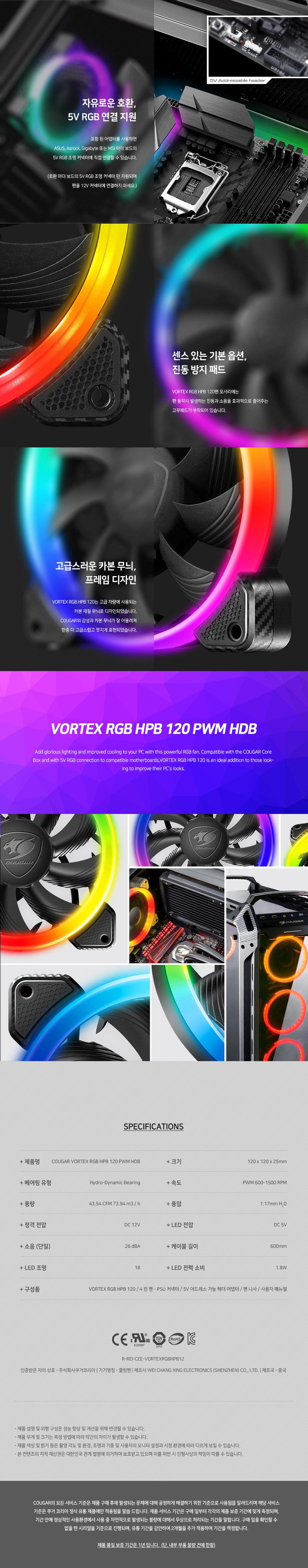 VORTEXRGBHPB120PWMHDB_4_4535.jpg