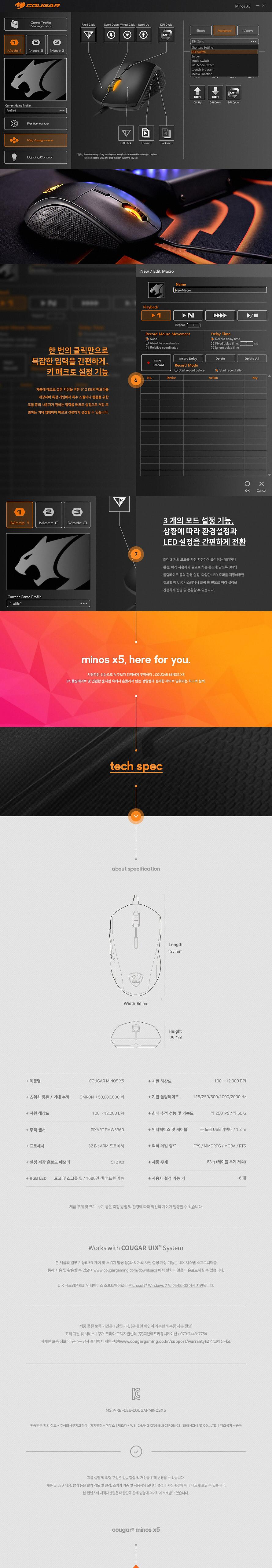 MINOS_X5_4_5136.jpg