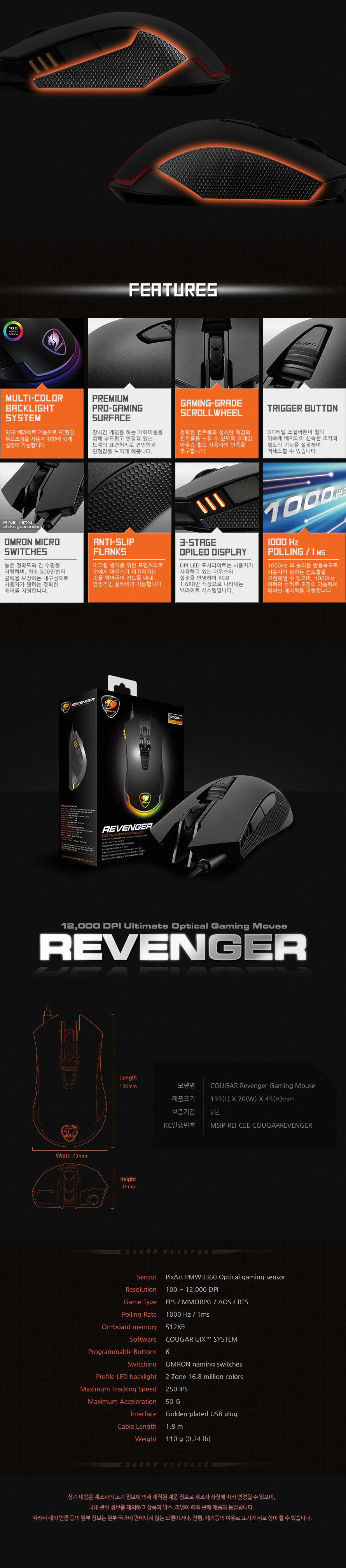 Revenger_3_4031.jpg