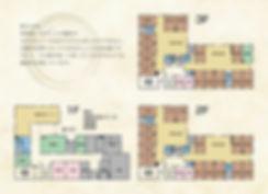 miyabi_toku_shisetsu.jpg