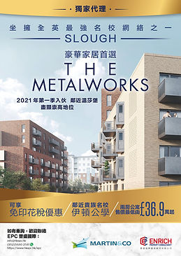 20200917 The Metalworks A.jpg