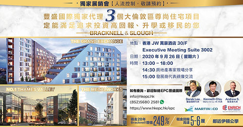 20200918 property banner.jpg