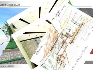 富山の家2世帯住宅改装工事