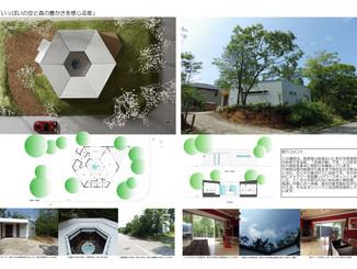 第46回石川県デザイン展受賞