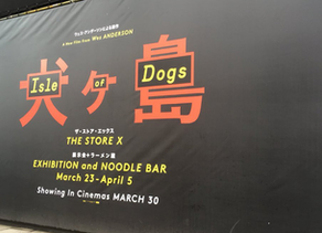 Isle of Dogs: The Exhibition