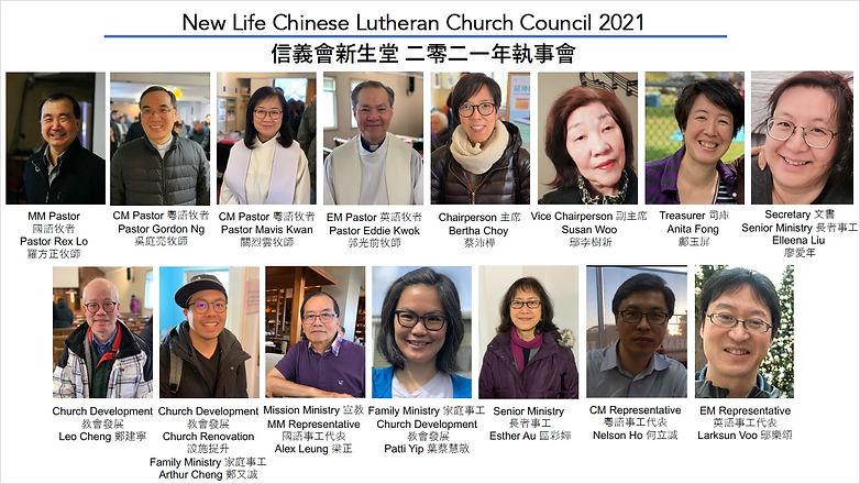 Church Council 2021 Pic_Final.jpg
