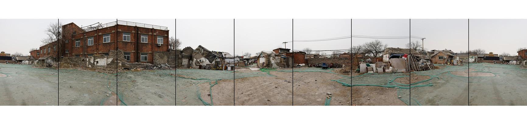 北京废墟15.jpg