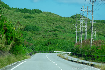 Island's Road