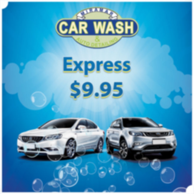 Exress Wash   Exterior Wash