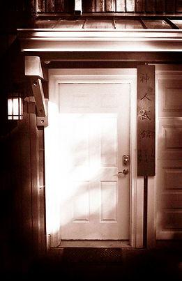 Dojo front door