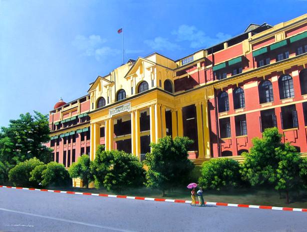 M. Myat Min - Burma Bank