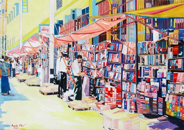 Aung Min - Book Shop on Pansodan Road