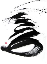 Myint Soe - Stroke 09