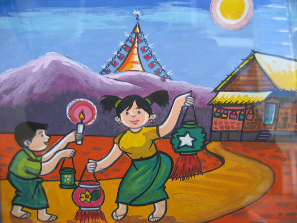Phy Hnyn Oo - Children