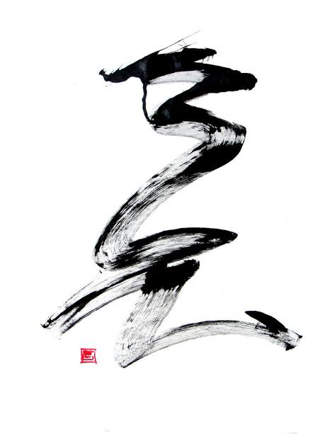 Myint Soe - Stroke 06