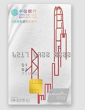 信用卡.jpeg