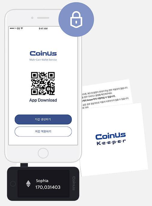 keeper_wallet.jpg