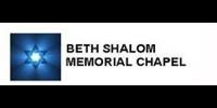 Beth-Shalom-200-200x100
