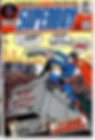 supeboycover-2.jpg