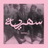 Sahriye-profielfoto.jpg