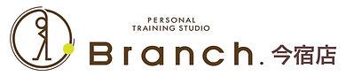 パーソナルトレーニングスタジオ ブランチ 今宿店
