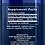 Thumbnail: N-Acetyl-L-Cysteine, 600 mg, 60 veg caps