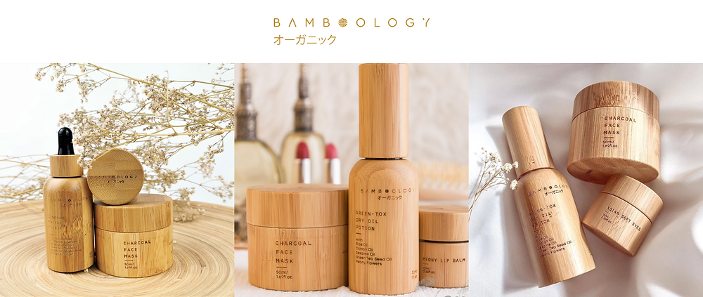 Bamboology