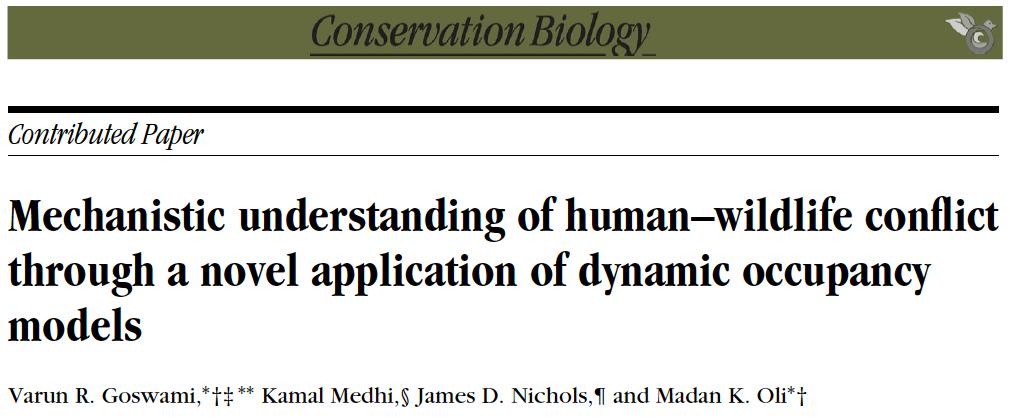 Goswami et al 2015