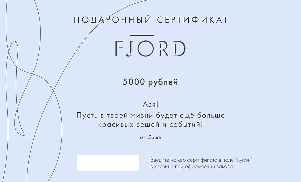 Сертификат-на-сайт.jpg