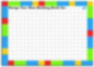 Toy Challenge 3 Brick.jpg