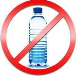 No Single Use Plastic Bottles Please