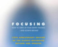 Focusing – on the whole thing