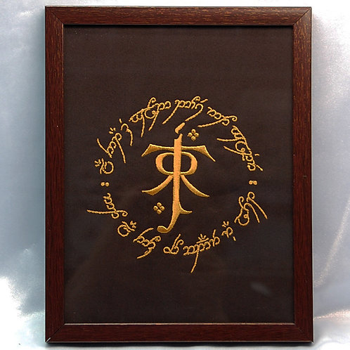 """Tolkien Symbol and Ring - 7 x 9"""" framed embroidered art"""